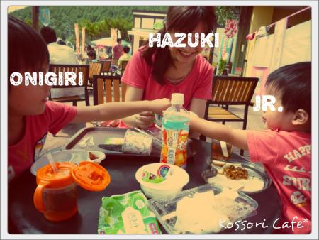 hazuki51.jpg