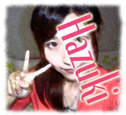 hazuki7.jpg