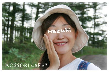 hazuki85.jpg