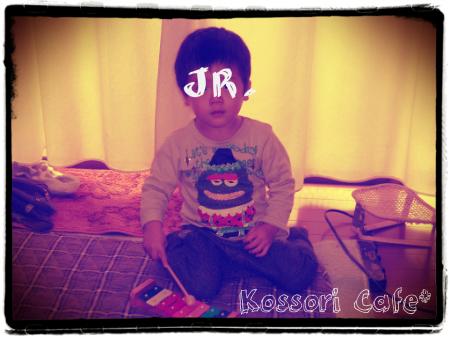 jr221.jpg