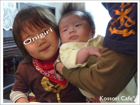 onigiri10.jpg