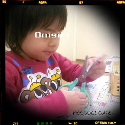onigiri153.jpg