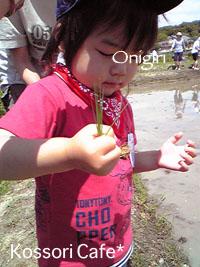 onigiri16.jpg