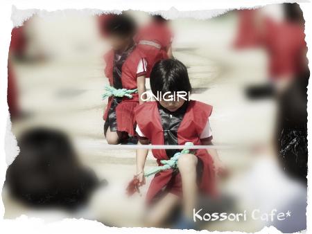 onigiri205.jpg