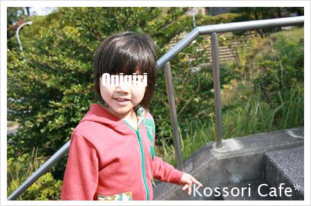 onigiri222.jpg