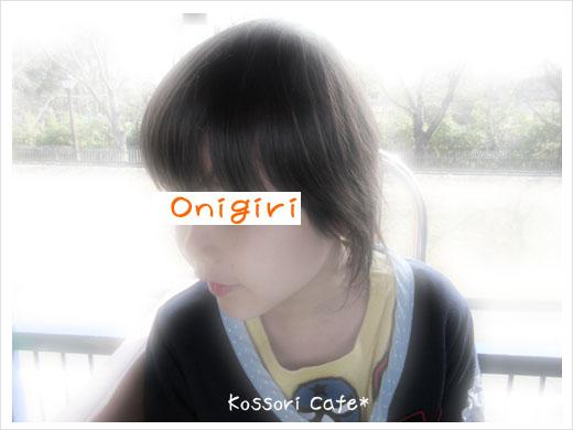 onigiri226.jpg