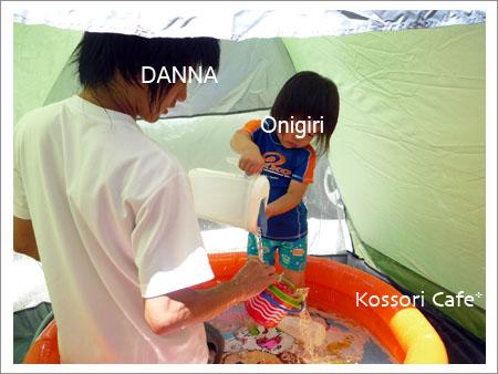 onigiri32.jpg