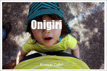 onigiri34.jpg