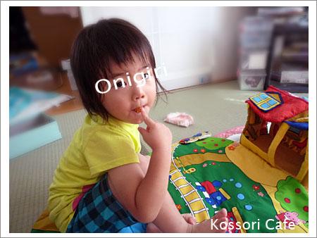 onigiri44.jpg
