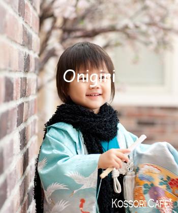 onigiri59.jpg