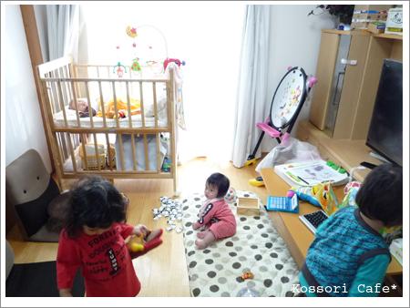 onigiri65.jpg