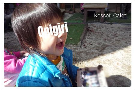onigiri91.jpg