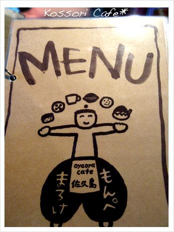 sakushima20.jpg