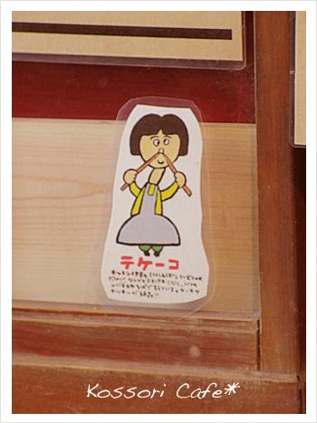 sakushima23.jpg