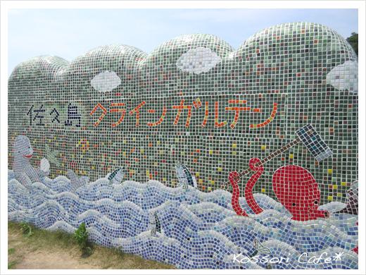 sakushima32.jpg