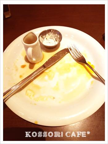 cafe34.jpg