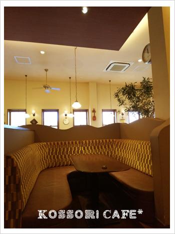 cafe36.jpg