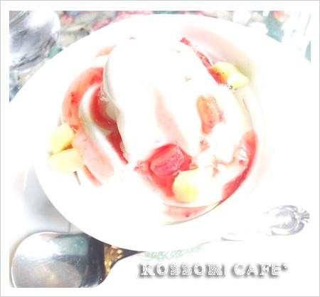 cafe48.jpg