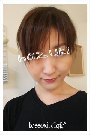 hazuki100.jpg