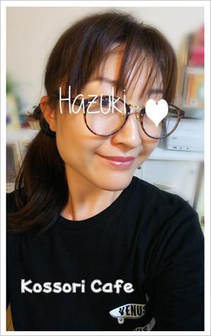 hazuki99.jpg