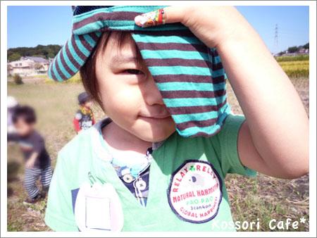 onigiri47.jpg